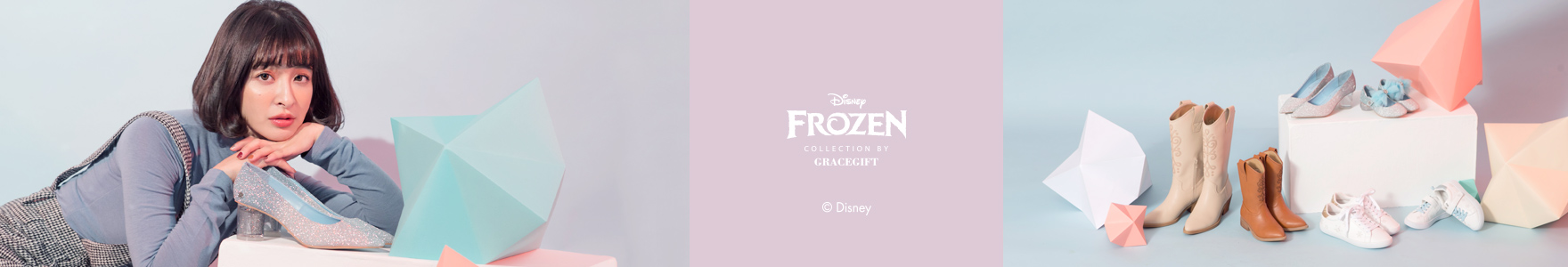 disney frozen collection